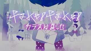 "getlinkyoutube.com-カラスは真っ白""fake!fake!""/A crow is white""fake!fake!""(Official Music Video)【English Sub】"
