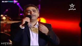 حفلة فضل شاكر-مهرجان موازين 2012 كامله