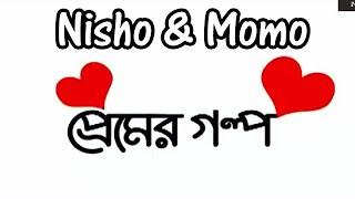 Premer Golpo Ft Nisho & Momo   Eid Natok [Eid Ul Adha Natok] 2015