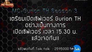 getlinkyoutube.com-[Rozer]MC-GURION 1.7.2 Server [ ProMote ]