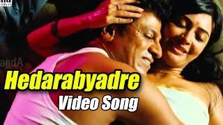 Kaddipudi - Hedarabyadri Full Video   Shivarajkumar   Radhika Pandit   V Harikrishna