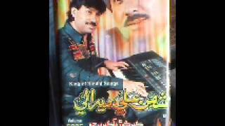 getlinkyoutube.com-SHAMAN ALI MIRALI OLD ALBUM SONGS_KAIR KORO KAIR SACHO