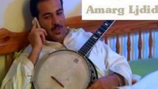 getlinkyoutube.com-Brahim Assli 2014  track4 Amarg Ljdid