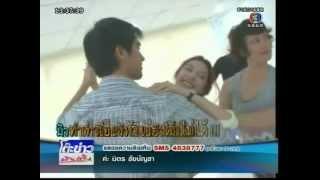 getlinkyoutube.com-สุภาพบุรุษจุฑาเทพ ซ้อมเต้นรำ - TLKT 8/10/55