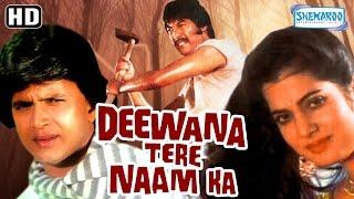getlinkyoutube.com-Deewana Tere Naam Ka  (HD) - Mithun Chakraborty - Vijayeta Pandit - Danny Denzongpa