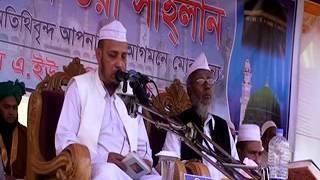 getlinkyoutube.com-Bangla Waz Chandgram Fazil Madrasha Mufti Giyas Uddin Fultoli
