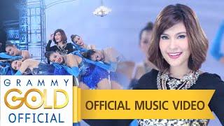 getlinkyoutube.com-วอนลมฝากรัก - เปาวลี พรพิมล : เพลงแม่ชอบ 【OFFICIAL MV】
