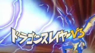 getlinkyoutube.com-Inazuma eleven - Soffio Infuocato