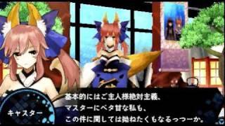 getlinkyoutube.com-Fate/Extra - Caster Romance