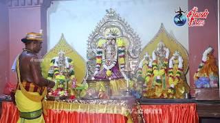 திருநெல்வேலி அருள்மிகு ஸ்ரீ பத்திரகாளி அம்பாள் கோவில் தீர்த்தத்திருவிழா 18.05.2019