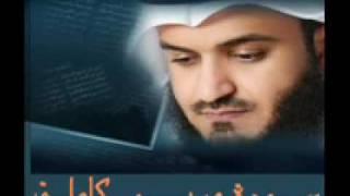 getlinkyoutube.com-سورة مريم كاملة بصوت مشاري بن راشد العفاسي