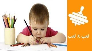 3 ألعاب سهلة تعلم طفلك قراءة وكتابة الحروف | لعب × لعب