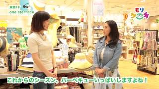 getlinkyoutube.com-[モリサーチ]one's terrace レポーター:紗綾