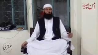 getlinkyoutube.com-Ubqari Video Dars 20 October 2016 Hakeem Tariq Mehmood