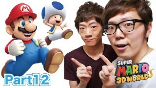 getlinkyoutube.com-ヒカキン+セイキンのスーパーマリオ3Dワールド実況!Part12