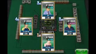 getlinkyoutube.com-【MJ解説実況1】 相手の捨て牌・待ち読み、状況判断、打ち筋 麻雀ゲーム