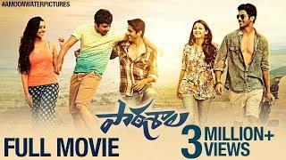 getlinkyoutube.com-Paathshala (2014) Telugu Full Movie With Subtitles || 1080p || Patshala