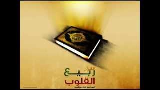 getlinkyoutube.com-سورة يوسف    محمد بن أحمد هزاع