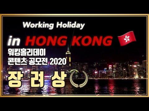 2020 공모전 영상부문 장려상 수상작3