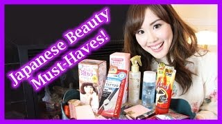 getlinkyoutube.com-Japanese Beauty Must-Haves/Disappointed Products! 日本で買ったお気に入りコスメ