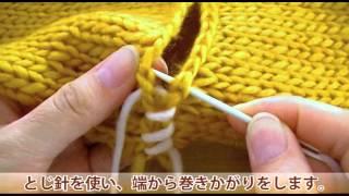 getlinkyoutube.com-スヌードの編み方 ⑤巻きかがり【©毛糸ピエロ♪】