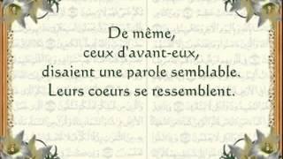 getlinkyoutube.com-coran en français  Sourate  Al-Baqara (la vache)