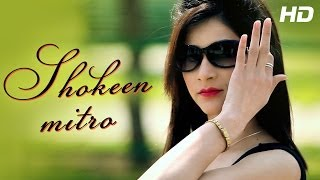 getlinkyoutube.com-Chitte Da Shokeen Mitro - New Official Full Song - Taj Nagina - New Punjabi Songs 2014
