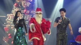 getlinkyoutube.com-Nick钟盛忠 Stella钟晓玉 Christmas Song 圣诞歌