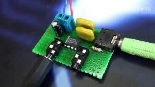 Микрофонный усилитель на ИМС TDA7050