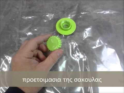 αυτοσχεδια αντλια κενου αερος by Zeteko part1