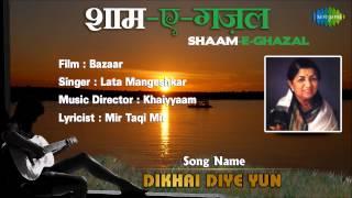 Dikhai Diye Yun   Lata Mangeshkar   Film Bazaar   Naseeruddin Shah   Shaam E Ghazal