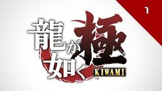 Yakuza Kiwami Walkthrough 1
