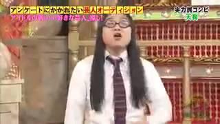 getlinkyoutube.com-天狗 ネタ トトーリトーメン