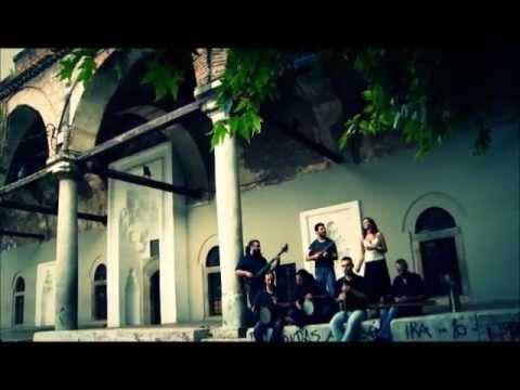 Λωξαντρα - Loxandra Ensemble, Mylonas