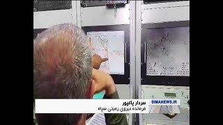 Iran IRGC border guard personnel kidnapped by terrorists, Mir-Javeh ربودن سربازان مرزباني سپاه