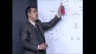 getlinkyoutube.com-5  - رياضيات ثالث متوسط- الجذور التربيعية
