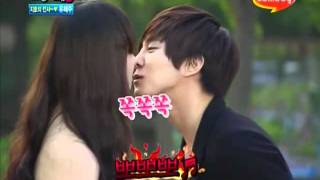 Ulzzang Shidae 5 Jiho & Hyeju Kiss
