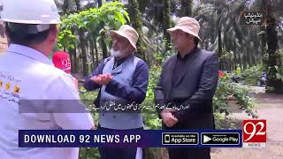 How Asian Agre produce sustainable and healthy oil in Indonesia? | 8 Dec 2018 | 92NewsHD
