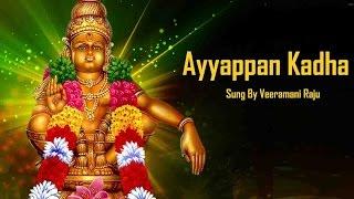 getlinkyoutube.com-Ayyappan Kadhai | Sri Ayyappan | Sung By Veeramani Raju