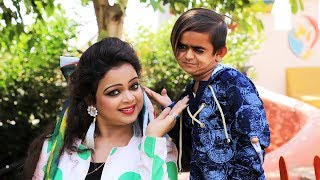 छोटू ने दिया डार्लिंग को  गिफ्ट | Desi Chotu English Mem | Part 12 | Khandesh Comedy Video 2018