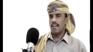صفحه جديده اوبريت يمني قمه في الروعه