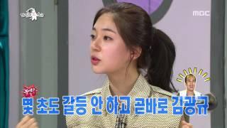 getlinkyoutube.com-The Radio Star, Lee Hong-ki #08, 이홍기 20130522
