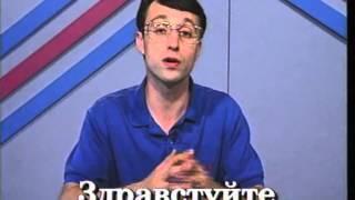 getlinkyoutube.com-Russian world 3 Lesson 1