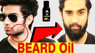 How to use beard oil to grow beard | Best beard oil in India