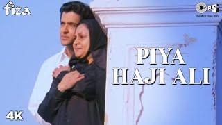 getlinkyoutube.com-Piya Haji Ali - Fiza | Hrithik Roshan & Jaya Bachchan | A. R. Rahman