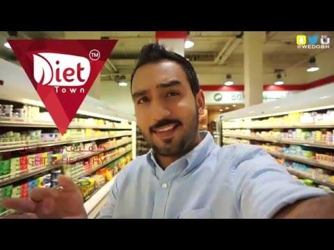 Friday vlog #2 | برغر دايت الأول بالخليج !!