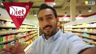 Friday vlog #2   برغر دايت الأول بالخليج !!