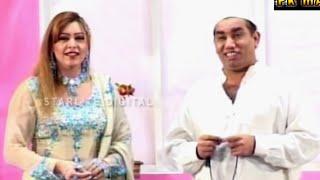 getlinkyoutube.com-Best of Nasir Chiyoti and Megha Stage Drama Full Funny Comedy Clip