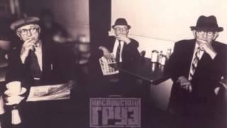 getlinkyoutube.com-Каспийский Груз & Slim (CENTR) - Возьму и Проснусь (2013)