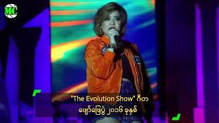getlinkyoutube.com-The Evolution 2016 Live Music Show In Yangon